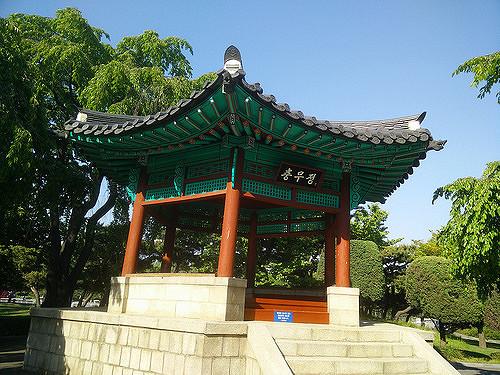 King Korea 2015